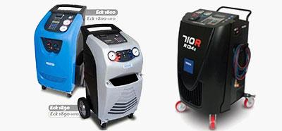 Машини за обслужване на автоклиматици ECOTECHNICS Италия